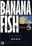 Banana fish (5) (小学館文庫)