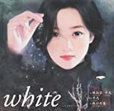 White (Shopro art & monologue book―イラストストーリー彩虹書)