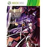 マブラヴ オルタネイティブ - Xbox360
