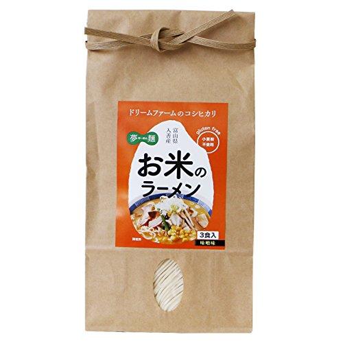 富山県入善町産コシヒカリ100% ドリームファームのもちもち米粉らーめん 130g×3食入 (みそ, 4袋)