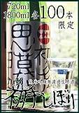 小鼓 冬の限定酒 (初手思慕里, 1800ml)