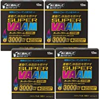 明治 ヴァーム スーパーヴァームパウダー12袋(10.5g/1P) 4箱セット 48袋 2650708×4