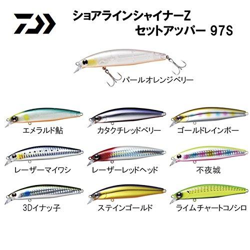 ダイワ ショアラインシャイナーZ セットアッパー 97S