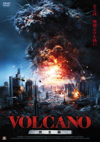 VOLCANO【完全版】 [DVD]