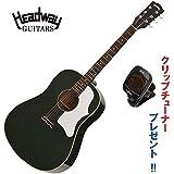 ヘッドウェイ ラウンドショルダー/J-type HEADWAY HJ-35 GR (グリーン) / アコースティックギター   クリップチューナー・プレゼント