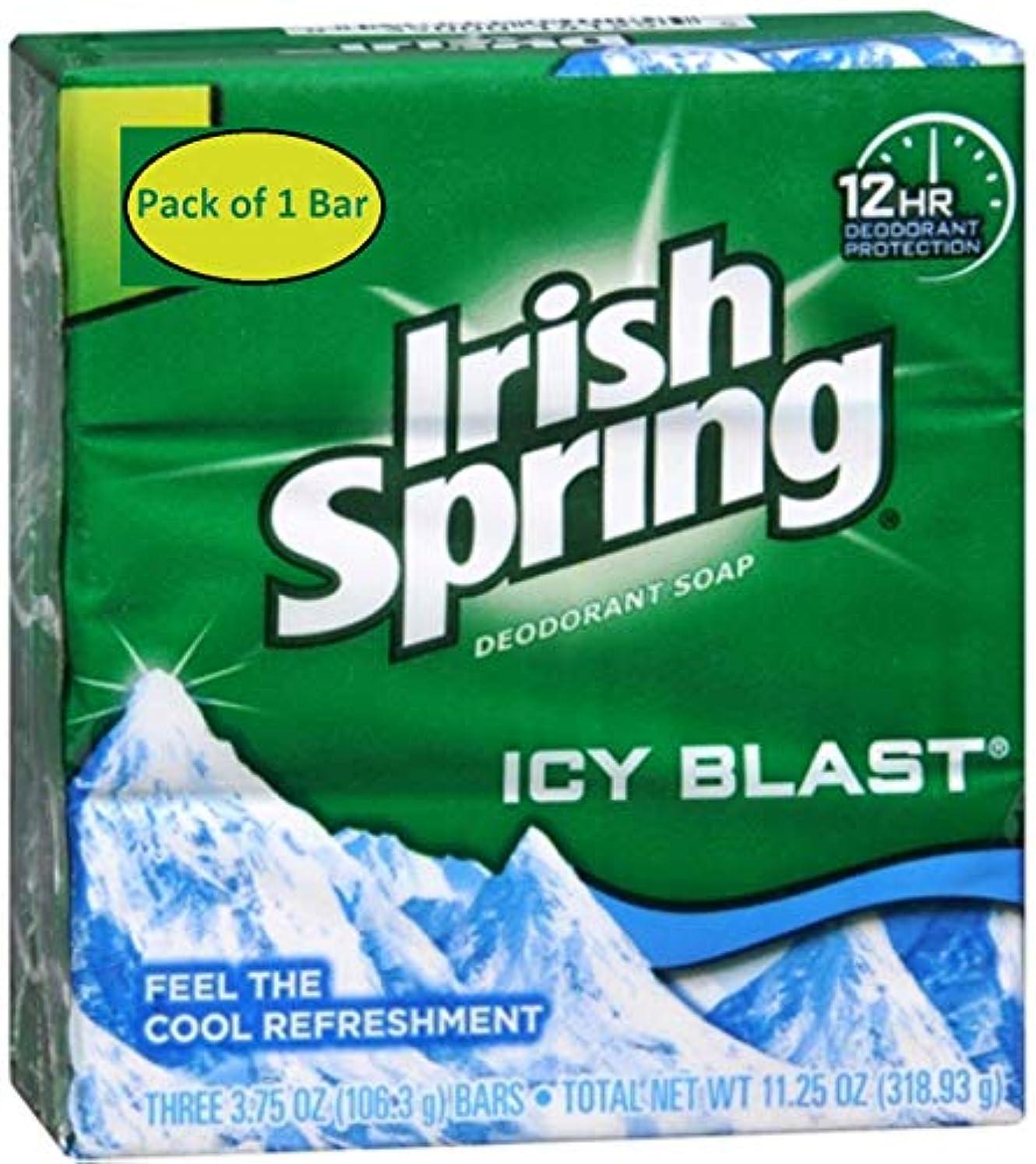 現実岸和Irish Spring デオドラント石鹸アイシーブラスト3.75オンスバー3の各(8バリューパック)