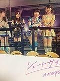 AKB48 シュートサイン 通常盤(CD/DVD)Type B 山本彩 矢倉楓子 白間美瑠 太田夢莉 吉田朱里 渋谷凪咲 生写真なし