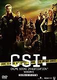 CSI:科学捜査班 シーズン8 コンプリートBOX-2