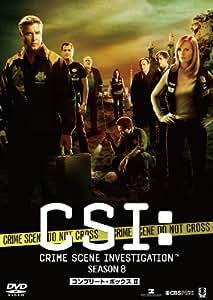 CSI:科学捜査班 シーズン8 コンプリートBOX-2 [DVD]