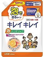 キレイキレイ薬用泡ハンドソープオレンジミックスの香りつめかえ用大型サイズ450mL