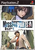 MISSING PARTS sideA  the TANTEI stories