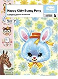 Happy Kitty Bunny Pony: A Saccharine Mouthful of Super Cute 画像