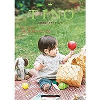 シャディ カタログギフト TINO (ティノ) ブラウニー 出産内祝い 包装紙:ポエット