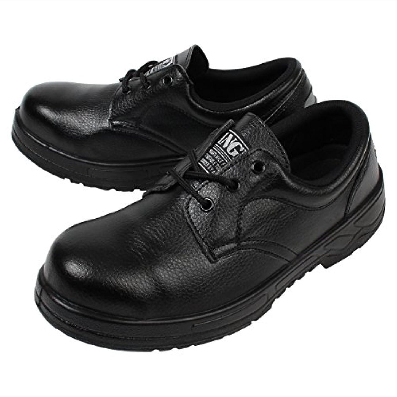 入射穀物超音速[エンゼル] 普通作業用安全靴 短靴 A-350H