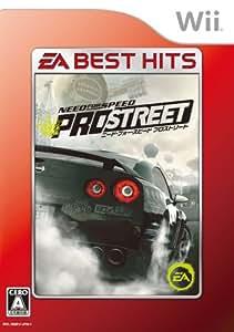 EA BEST HITS ニード・フォー・スピード プロストリート