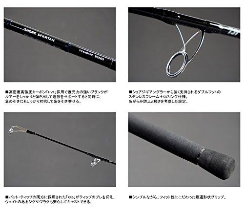 ダイワ(Daiwa) ショアジギングロッド スピニング ショアスパルタン スタンダード 106H 釣り竿