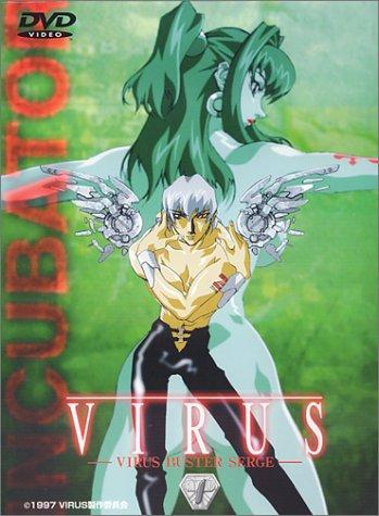 VIRUS(1) [DVD]