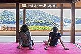 新TV見仏記 ㉘広島・鞆の浦(とものうら)編 [Blu-ray] 画像
