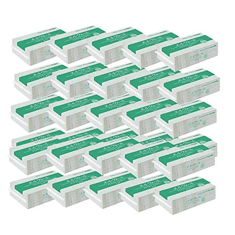 イタリックキウイ痛い【50袋セット】エルヴェール ペーパータオル エコ ダブル 中判 703207(1袋 200組400枚×50パック)お手拭き お手拭き