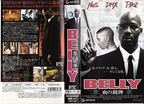 BELLY 血の銃弾【字幕版】 [VHS]
