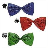 キラキラ蝶ネクタイ(大)緑