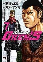 OREN'S 第07巻