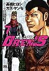 OREN'S 第7巻