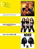 3MY BOX メガ・ヒッツ2 パック [DVD]