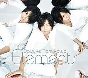 Elements(豪華盤)(DVD付)