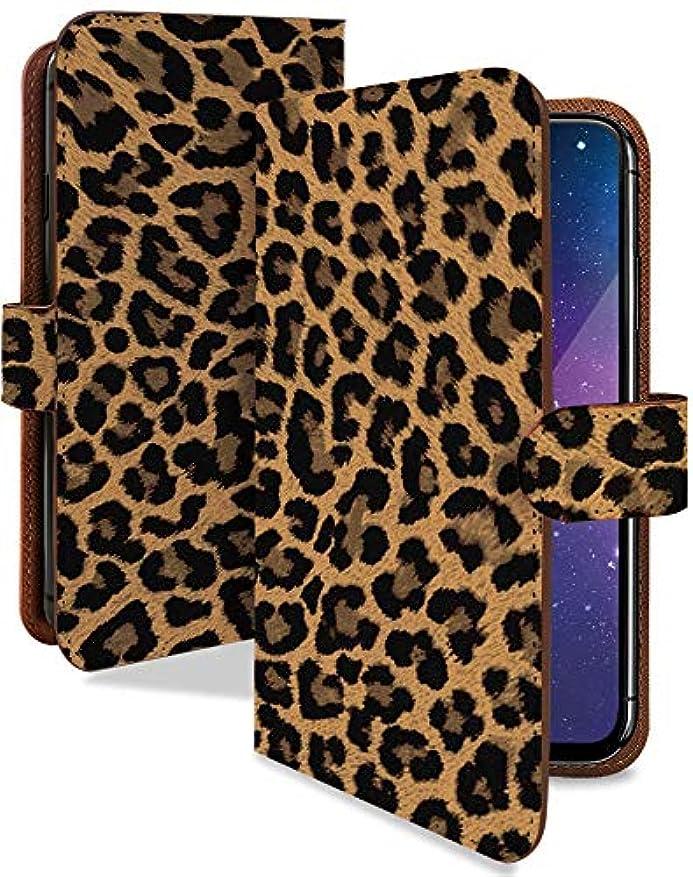 援助するボックス貞Galaxy S9 SCV38 ケース 手帳型 携帯ケース ヒョウ柄 レオパード 茶色 動物 アニマル柄 茶 おしゃれ ギャラクシー エス スマホケース scv-38 皮革風 カメラレンズ全面保護 カード収納付き t0664-00139