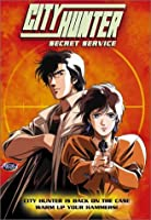 City Hunter: Secret Service [DVD] [Import]