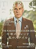 THE RAKE JAPAN EDITION(ザ・レイクジャパンエディション) 2020年 07 月号 [雑誌]