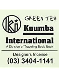 KUUMBA (クンバ)『incense』(GREEN TEA) (Regular size)