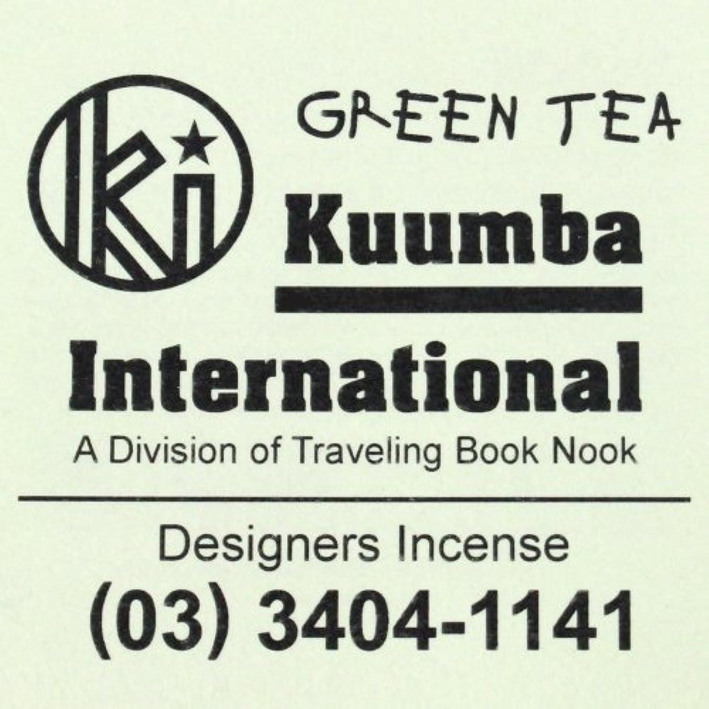 呼びかける導入する落胆させるKUUMBA (クンバ)『incense』(GREEN TEA) (Regular size)