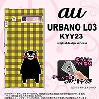 くまモン KYY23 スマホケース URBANO L03 KYY23 カバー アルバーノ L03 ソフトケース チェックイエロー nk-kyy23-tpkm17