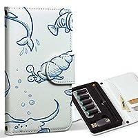 スマコレ ploom TECH プルームテック 専用 レザーケース 手帳型 タバコ ケース カバー 合皮 ケース カバー 収納 プルームケース デザイン 革 海 生き物 青 009722