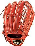 ZETT(ゼット) 軟式野球 グラブ (グローブ) プロステイタス 外野手用 右投げ用 ナイトブラック(1900N) 専用グラブ袋付き サイズ:9 BRGB30047