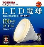 東芝 E-CORE(イー・コア) LED電球 ビームランプ形 14.0W (最大光度2050cd(カンデラ)・口金直径26mm・ビームランプ形100W相当・630ルーメン・電球色) LDR14L-W(ホーム/キッチン)
