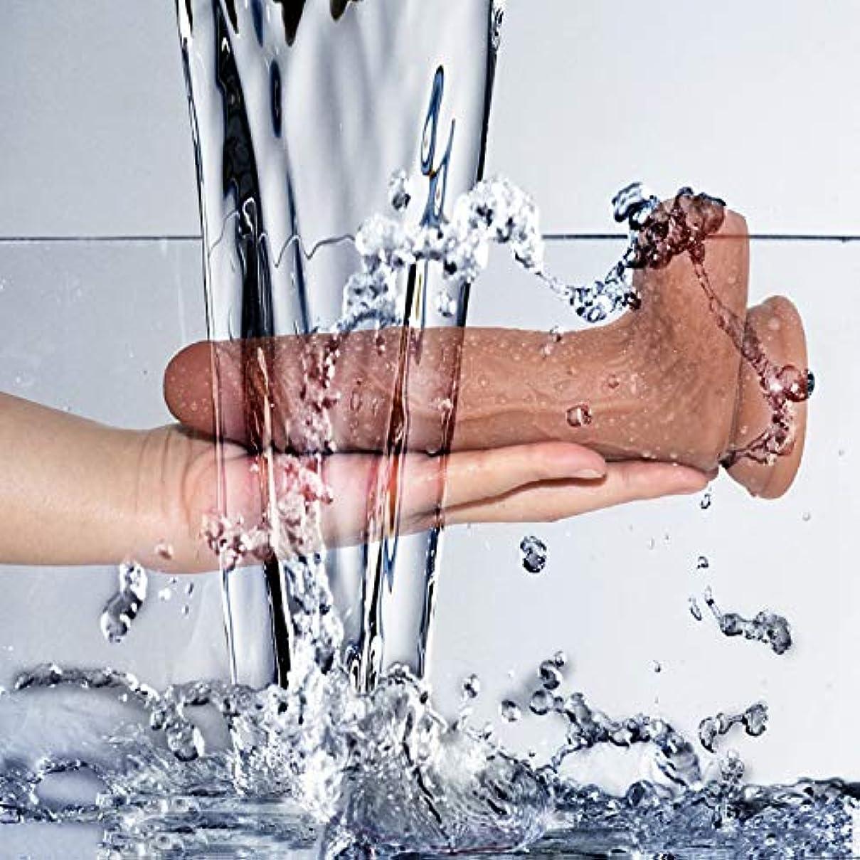 幸運なことに発明花婿8.07 In RealisticSoft-?îld?Body Relax Massager forSéx、初心者向けのリアルなサクションカップツール ファッション雑貨