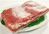 肉の滝沢 豚バラブロック デンマーク産 豚肉 1kg
