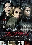 フェブラリィ -消えた少女の行方-[DVD]