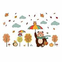 Weaeo 森の木の枝の葉の動物漫画アウルベアウォールステッカー子供室男の子女の子子供のベッドルームの家の装飾のリビングルーム