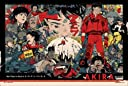 Akira Miniムービーマスター印刷11inx17in
