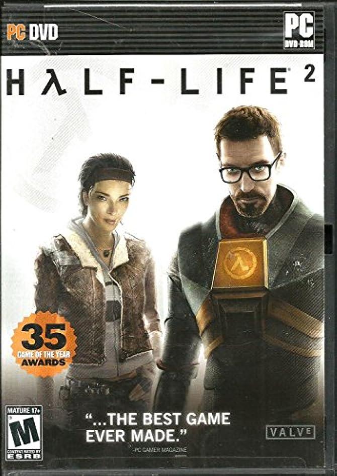 代理店キャプテンブライひそかにHalf Life 2 (輸入版)