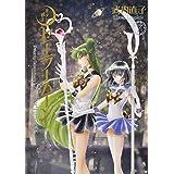 美少女戦士セーラームーン 完全版(7)