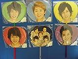 嵐 Beautiful World コンサート グッズ ツアー ミニうちわ 6種