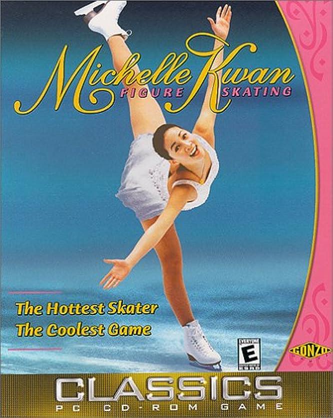 対人ストレッチ有力者Michelle Kwan Figure Skating (輸入版)