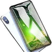 iPhone XS ガラスフィルム 【3D全面保護 日本旭硝子製 最新防塵タイプ ケースに干渉せず】硬度9H・高透過率・高鮮明・指紋防止・気泡防止・自動吸着・徹底防御(2018新型) (5.8inches)