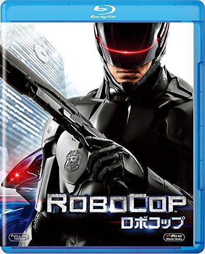 ロボコップ [Blu-ray]の詳細を見る