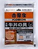 吉野家 大盛 冷凍牛丼の具 20食セット